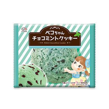 ペコちゃんのチョコミントクッキー