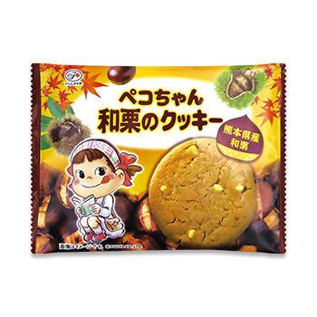 ペコちゃん和栗のクッキー