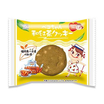 ペコちゃん和紅茶クッキー