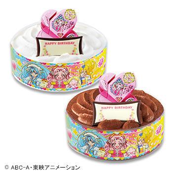 キャラデコお祝いケーキ HUGっと!プリキュア(チョコレート)/(ホワイトチョコレート)
