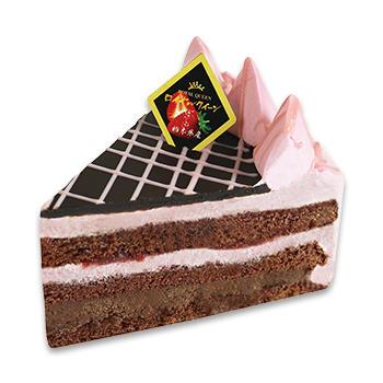 栃木県産ロイヤルクイーンのザクザクチョコケーキ