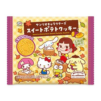 サンリオキャラクターズ スイートポテトクッキー