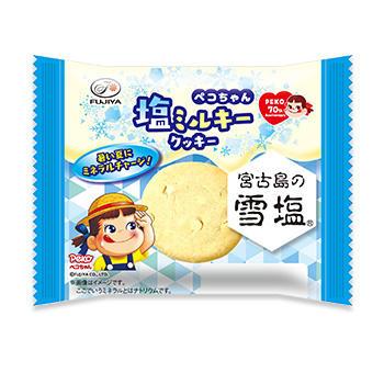 ペコちゃん塩ミルキークッキー