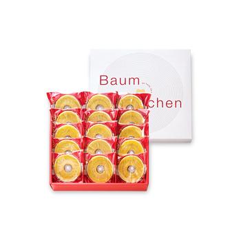バウムクーヘン(10個入、15個入)