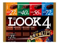 185gルック4(チョコレートコレクション)ファミリーパック