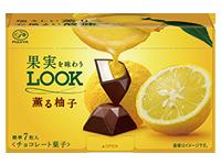 46g果実を味わうルック(薫る柚子)