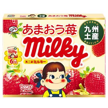 【九州土産】ミルキー(あまおう苺)