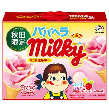 【秋田限定】ミルキー(秋田ババヘラ)