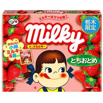 【栃木土産】ミルキー(とちおとめ)