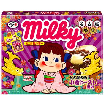 【名古屋限定】ミルキー(小倉トースト風味)