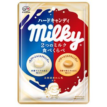 80gミルキーハードキャンディ(2つのミルク食べくらべ)袋