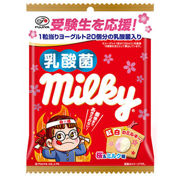 68g受験応援乳酸菌ミルキー袋