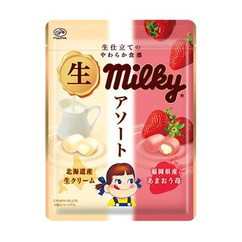 64g生ミルキーアソート(ミルク&苺)袋