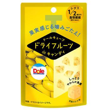 42gドールキューブドライフルーツinキャンディ(完熟バナナ)