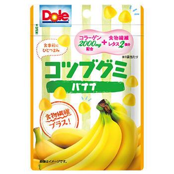 37gドールコツブグミバナナ(食物繊維プラス)