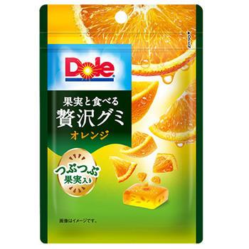 33gドール果実と食べる贅沢グミ(オレンジ)