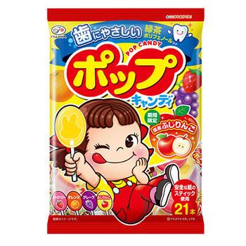 21本ポップキャンディ袋