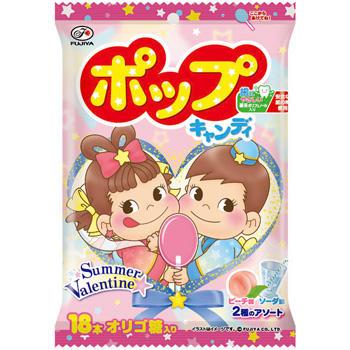 18本ポップキャンディ(サマーバレンタイン)袋