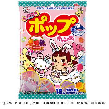 18本イースターポップキャンディ(ペコ×サンリオキャラクター)袋