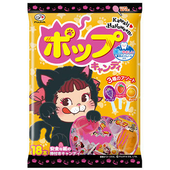 18本ハロウィンポップキャンディ袋