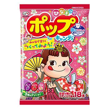 18本ひなまつりポップキャンディ袋