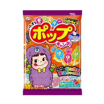 18本ポップキャンディ(いたずらモンスター)袋