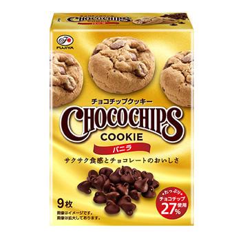 9枚チョコチップクッキー(バニラ)
