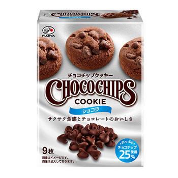 9枚チョコチップクッキー(ショコラ)