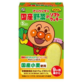 5本アンパンマン国産野菜のソフトクッキー