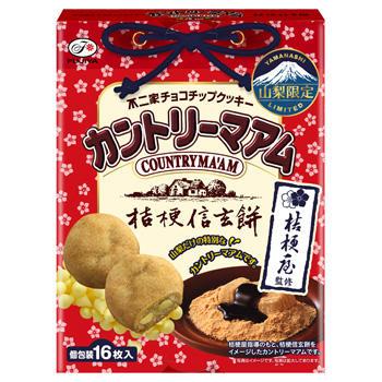 【山梨限定】16枚カントリーマアム(桔梗信玄餅)