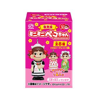1粒ミニミニペコちゃん(ペコ70周年)