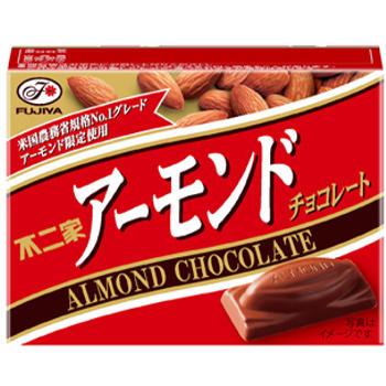 アーモンドチョコレートBOX
