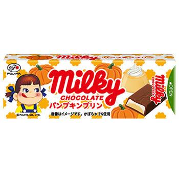 10枚ミルキーチョコレート(パンプキンプリン)SP