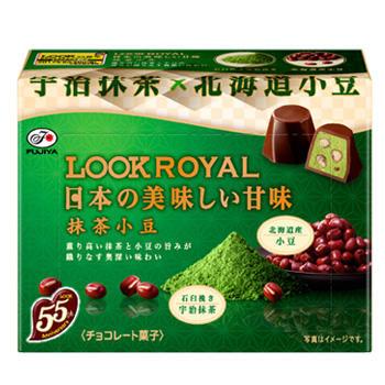 8粒ルックロイヤル(日本の美味しい甘味 抹茶小豆)