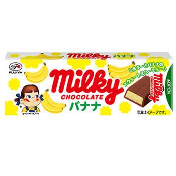 10枚ミルキーチョコレート(バナナ)SP