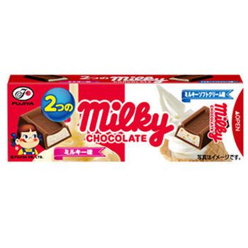 10枚2つのミルキーチョコレートSP