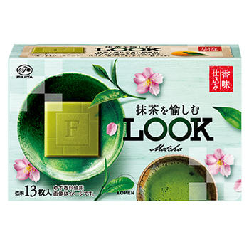 64g抹茶を愉しむルック(香味仕込み)
