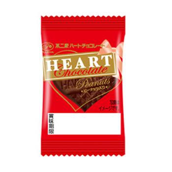 1枚ミニハートチョコレート(ピーナッツ)