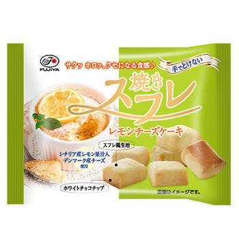 42g焼きスフレ(レモンチーズケーキ)MP