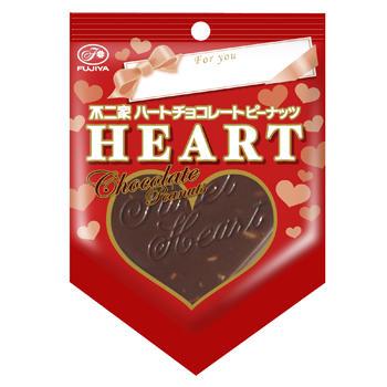 1枚ハートチョコレート(ピーナッツ)