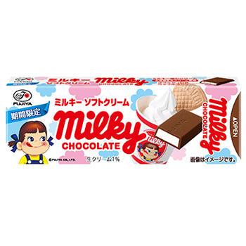 10枚ミルキーチョコレート(ミルキーソフトクリーム)SP