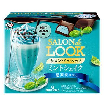 52gサロン・ドゥ・ルック(ミントシェイク~超爽快仕立て~)