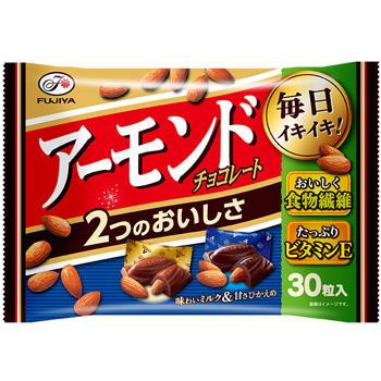30粒アーモンドチョコレート(2つのおいしさ)