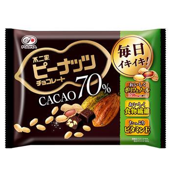 152gピーナッツチョコレート(カカオ70%)