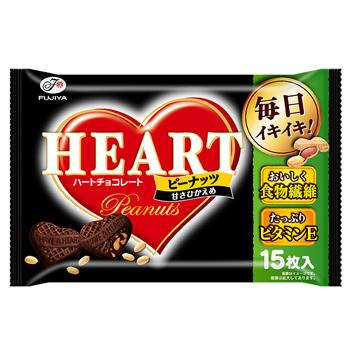 15枚ハートチョコレート(ピーナッツ)甘さひかえめ袋