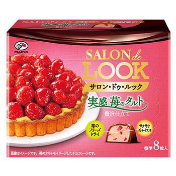 48gサロン・ドゥ・ルック(実感苺のタルト~贅沢仕立て~)
