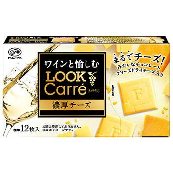 59gワインと愉しむルック・カレ(濃厚チーズ)