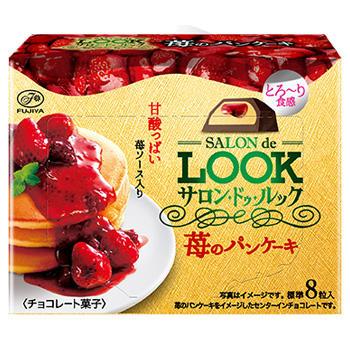 56gサロン・ドゥ・ルック(苺のパンケーキ)