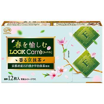 60g春を愉しむルック・カレ(香る京抹茶)