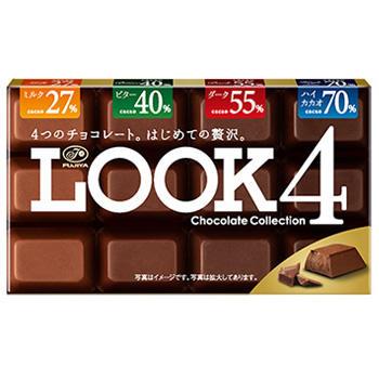52gルック4(チョコレートコレクション)